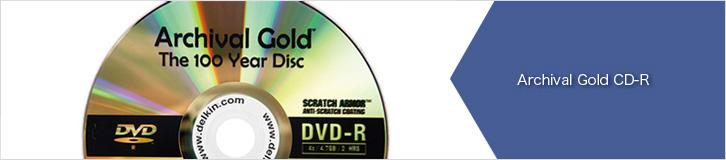 CD-R アーカイブゴールド Delkin