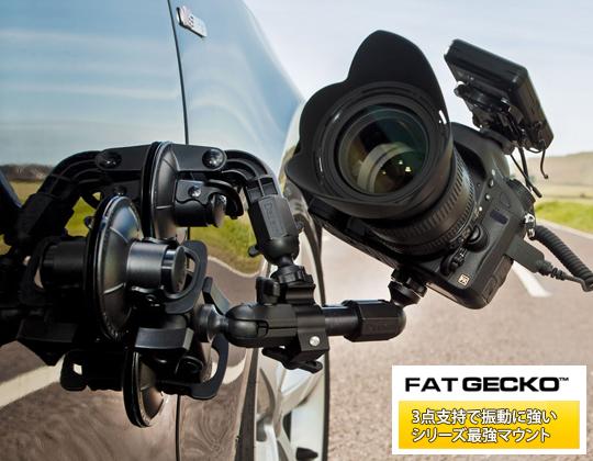 FatGecko3点支持カメラマウント