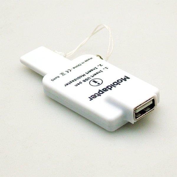 画像1: モビダプター USBメモリー⇒microSD変換アダプタ [SDMB1000]