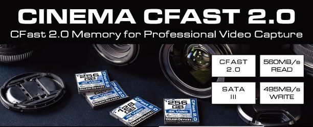 CFast2.0 メモリーカード