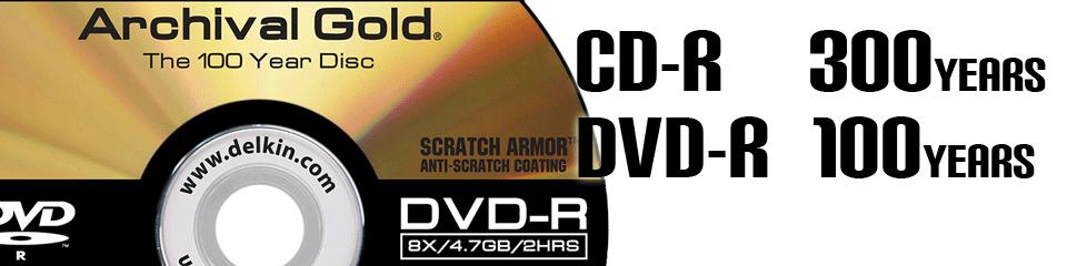 アーカイブゴールド CD-R データ保存300年 DVD-R データ保存 100年