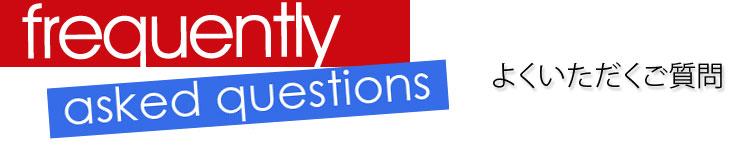 Delkin製品 よくあるご質問  FAQ