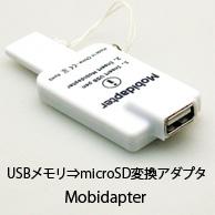 Mobidapter