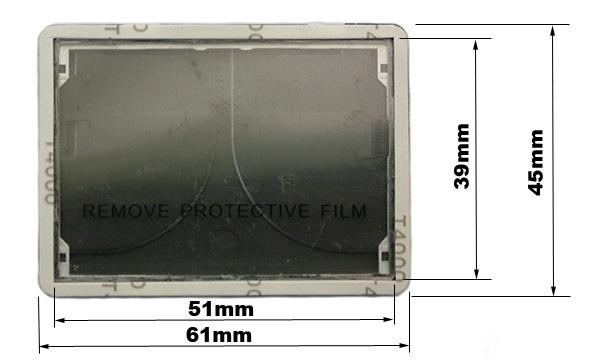 ユニバーサル液晶シェード 2.5インチ液晶用 外形寸法図