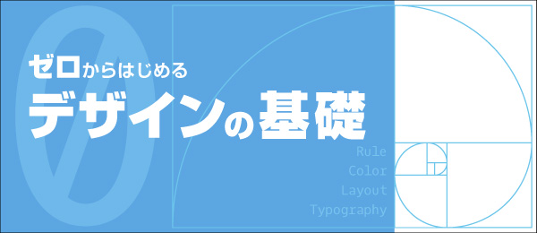 Paypay Test 1円